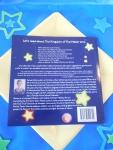 1-30-18 Back cover Little Star001